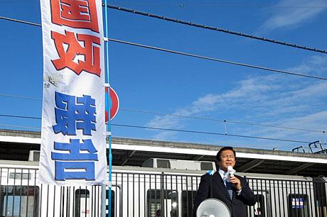 2015_12_03_嵐山駅