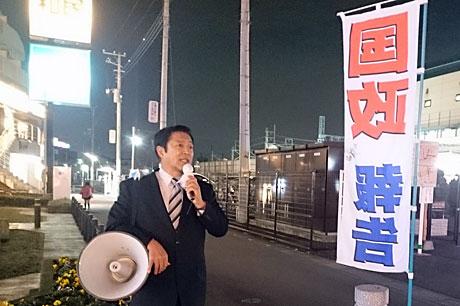 2015_12_16_坂戸駅街頭