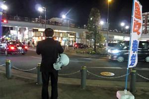 2015_12_22_東松山市駅街頭