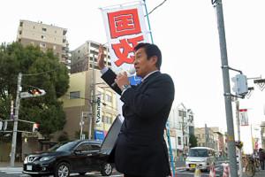 2015_12_18_事務所前街頭