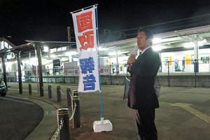 2015_12_22_駅