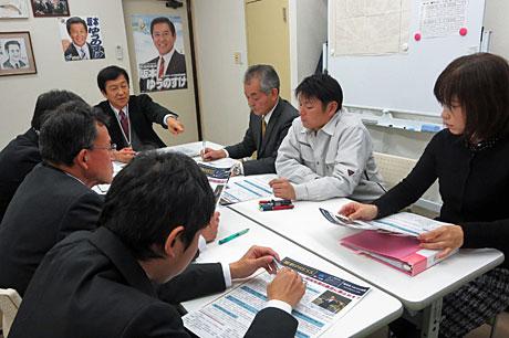2015_12_02_東松山事務所会議