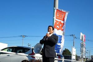2015_12_29_滑川しまむら前