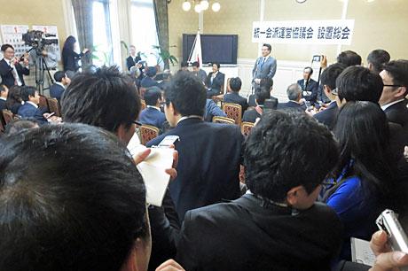2015_12_16_統一会派設置総会