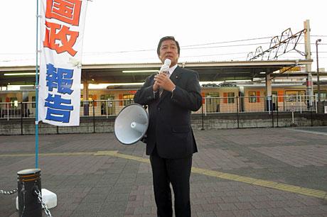 2016_01_11_駅頭1
