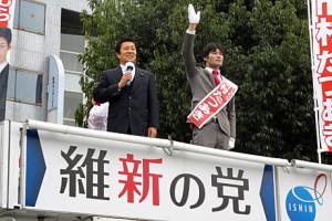 2016_01_17_取手駅街頭演説