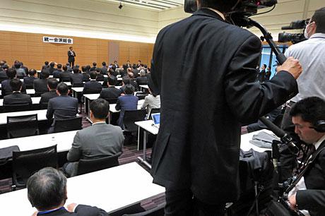 2016_01_04_統一会派総会