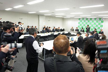 2016_02_24_両院懇談会