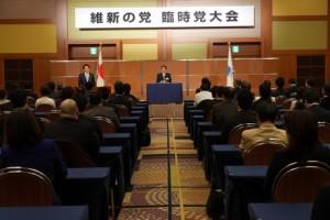 2016_03_27_解党大会