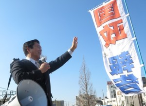 2016_03_26_東松山駅