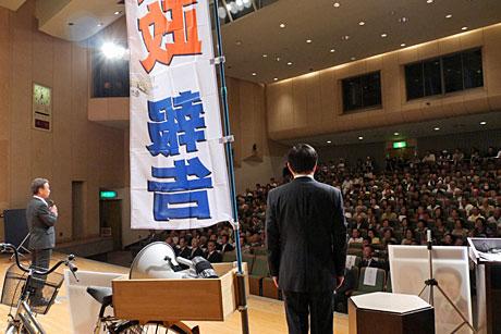 2016_05_15_松坂県議挨拶