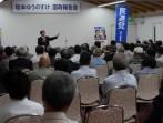 2016_05_20_小川町国政報告会