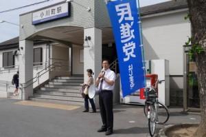 2016_05_08_小川町駅