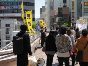 2016_04_29_デッキ演説