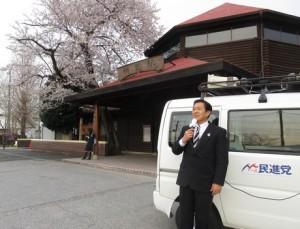 2017_04_10_明覚駅